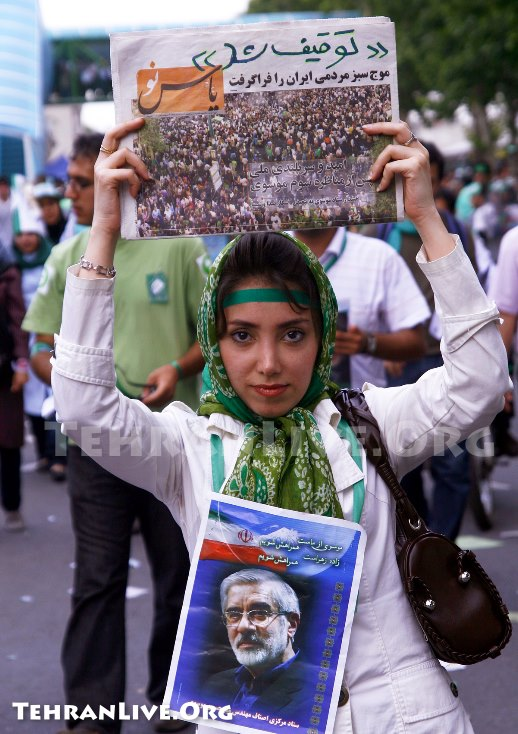 Mousavi fans rally Azadi street